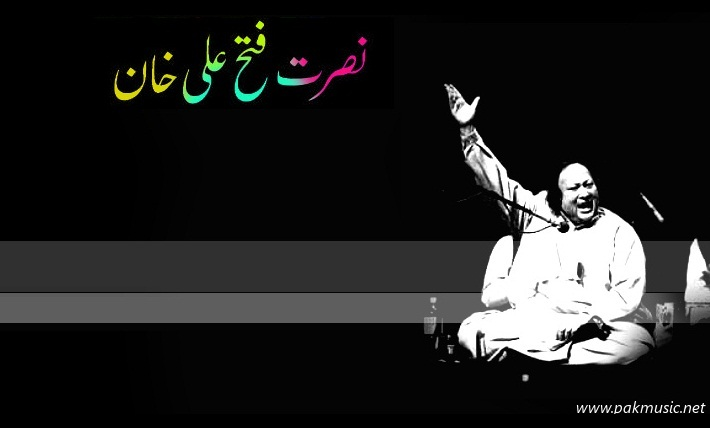 Nusrat fathe ali khan qawwali download.