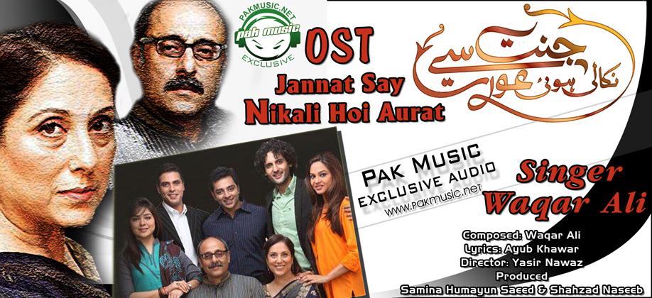 Produced: <b>Samina Humayun</b> Saeed & Shahzad Naseeb - Jannat-Say-Nikali-Hoi-Aurat-OST-Waqar-Ali-PakMusic.Net_