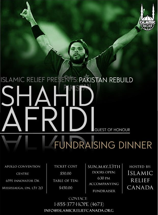 http://pakmusic.net/wp-content/uploads/2012/05/Afridi-dinner.jpg