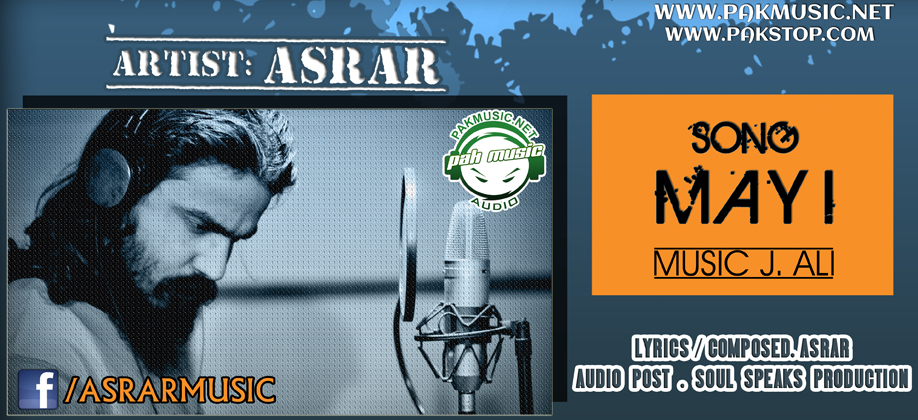 PakMusic Audio: Mayi by Asrar