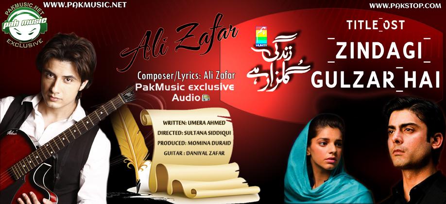 Zindagi khaakh na thee mp3 download hadiqa kiani djbaap. Com.