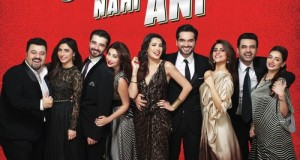Yeh-Jawani-Phir-Nahi-Ani-Hindi-2015-500x500