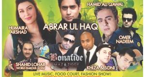 Summer Eid London Festival - July 10th 2016 low