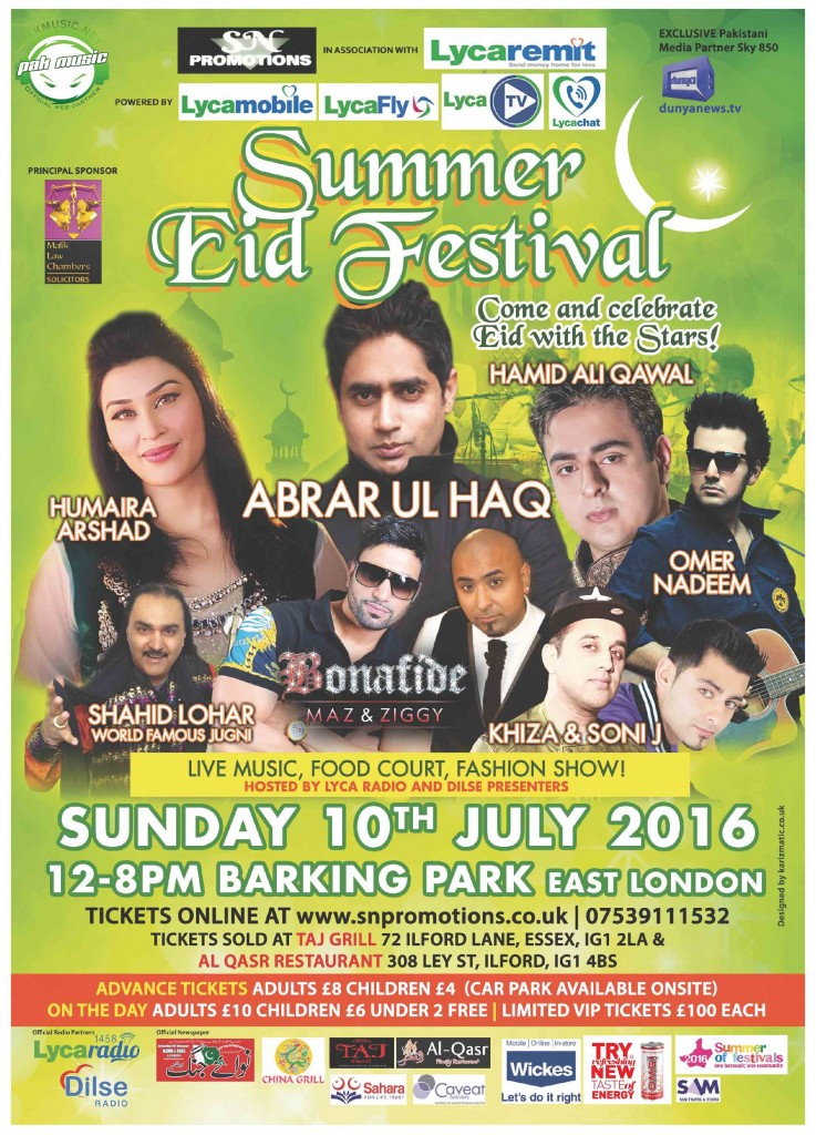 Summer Eid London Festival - July 10th 2016 low