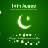 14-August-Independence-Day-of-Pakistan-New-Wallpapers-Full-HD-2016-3
