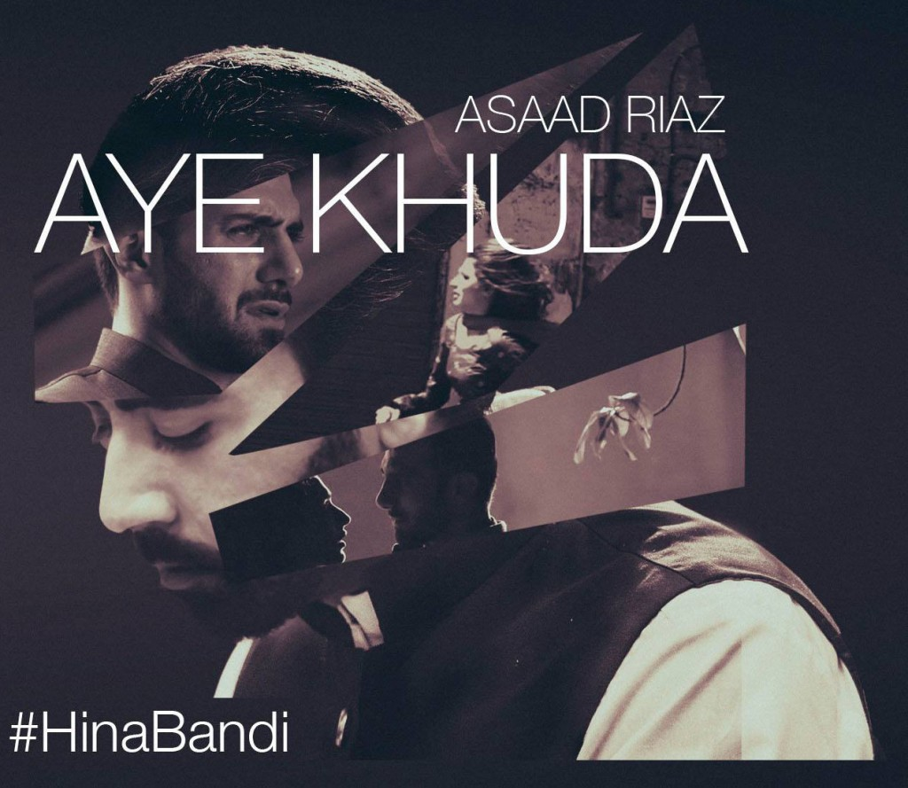 aye-khuda-1-asaad-riaz