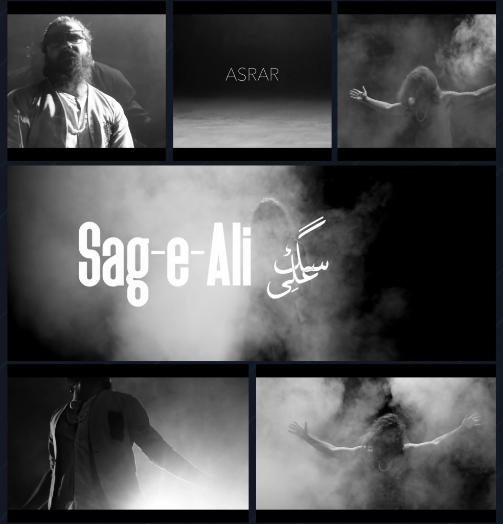 sag-e-ali-by-asrar-pakmusic-net