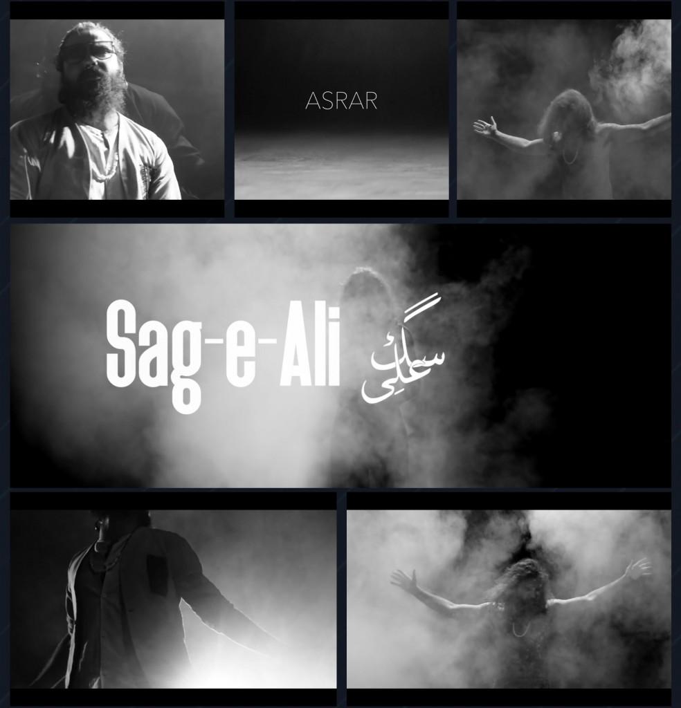 sag-e-ali-by-asrar-pakmusic-net