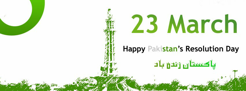 23-March-Happy-Pakistans-Resolution-Day