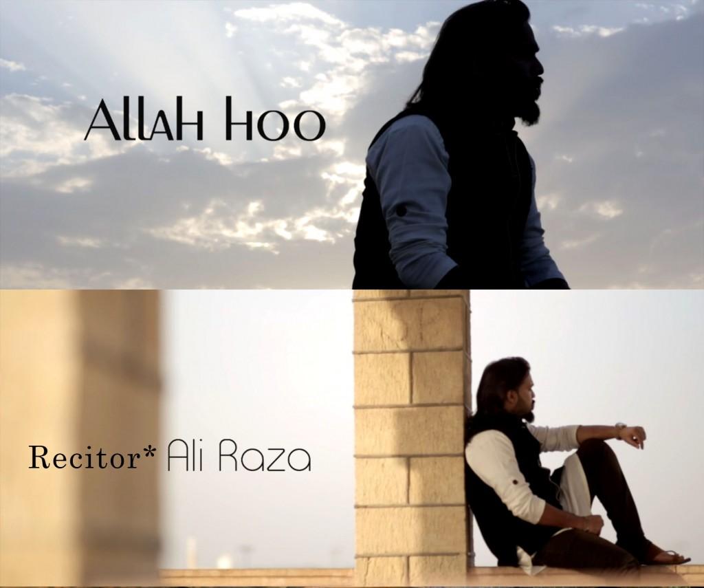 Allah Hoo by Ali Raza