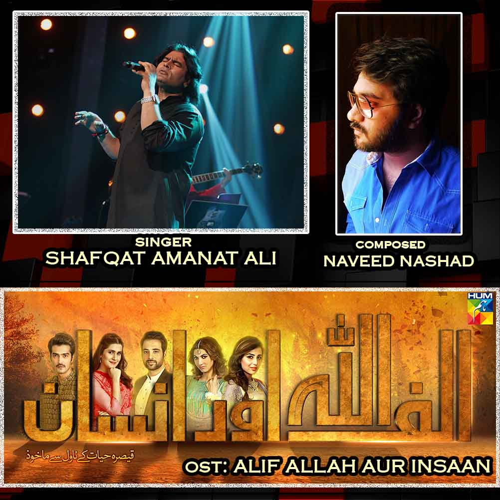 Alif Allah aur Insaan OST by Shafqat 1