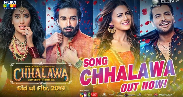 PakMusic Video: Chhalawa | JABAR ABBAS, NIRMAL ROY, NEHA